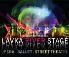 Чехія. Фестиваль Lavka River Stage
